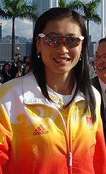 Zhang Ning