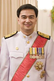 Abhisit Vejjajiva