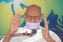 Acharya Mahapragya