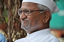 Kisan Baburao Hazare