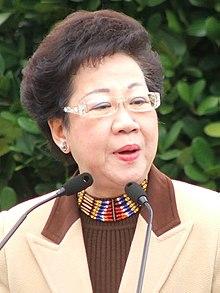 Annette Lu Image