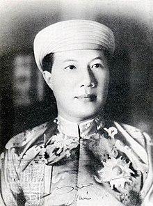 Bao Dai Image