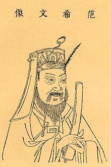 Fan Zhongyan