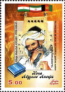 Khwaja Abdullah Ansari