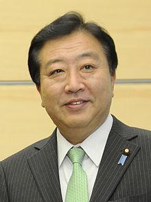 Yoshihiko Noda