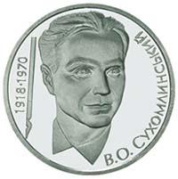 Vasyl Sukhomlynsky